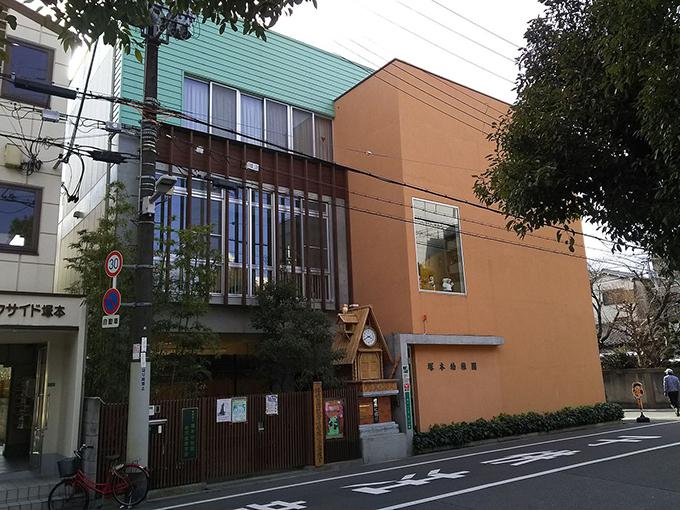 森友 学園