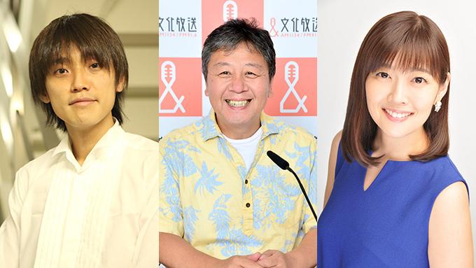 ニッポン放送・文化放送・TBSラジオ共同制作『ラジオのみらい』放送決定!