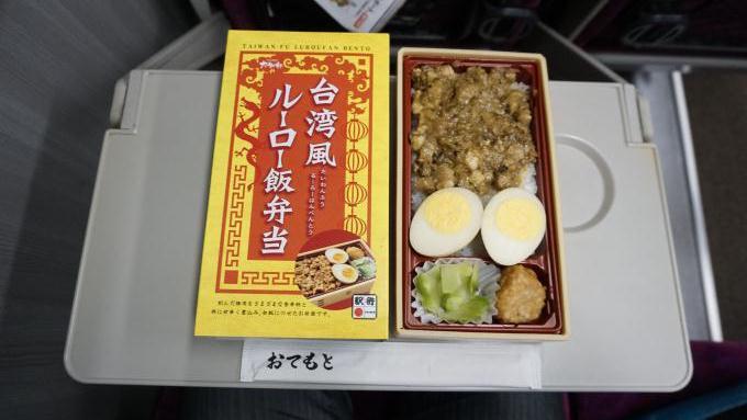 大船駅「台湾風ルーロー飯弁当」(900円)~駅弁&成田エクスプレスで異国気分!?