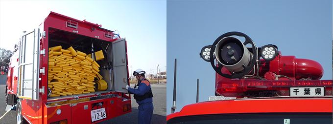 大型放水砲 大型放水砲搭載ホース延長車