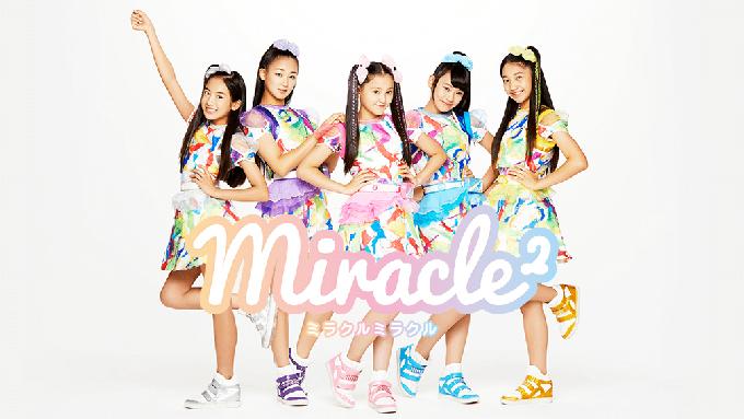 ショッピングモールで親子連れの人だかり!  女児に大人気のアイドル「miracle² from ミラクルちゅーんず」