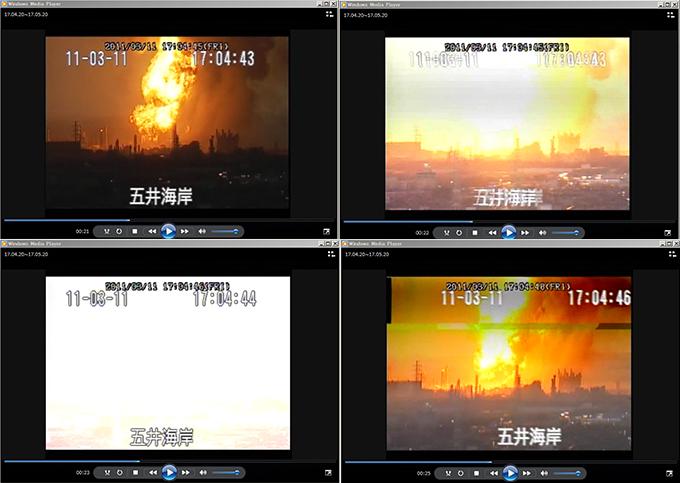製油所爆発 監視カメラ 市原市消防局