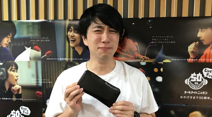 八木亜希子が財布を忘れたランパンプスへ生放送で業務連絡?