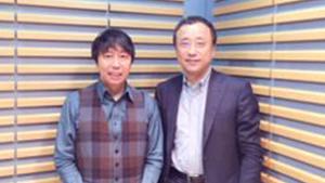4月30日は 日本アイ・ビー・エム株式会社執行役員 ワトソン事業部長吉崎敏文さんに「AI」Watsonについて伺います。