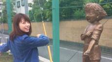 「坂本梨紗の青空ミュージックリクエスト!」&「きょうのリサラン♪」