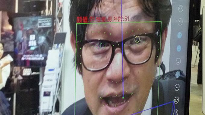 日本市場に熱い視線?…AI最新事情を見る