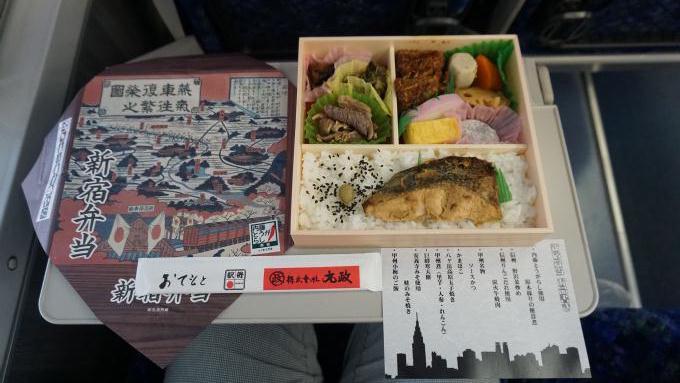 新宿駅「新宿弁当」(1,200円)~「あずさ・かいじ」の旅のお供に