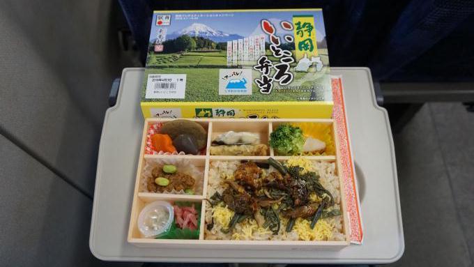 熱海駅「静岡いいところ弁当」(1,080円)~のんびり・湯ったり!いいところ・静岡