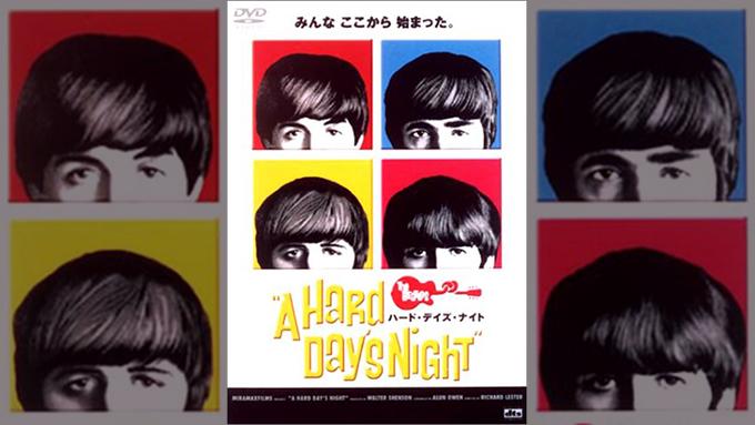 4月24日はザ・ビートルズ初の主演映画『A Hard Day's Night』撮影終了日