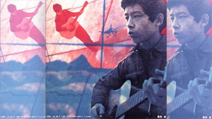 本日4月16日は高田渡の命日~彼が生きていたらどんな歌を歌うのだろう
