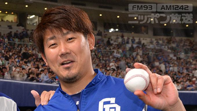 中日・松坂「このウィニングボールは特別」