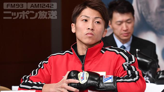 ボクシング・井上尚弥 「目標は具志堅さんのV13更新」