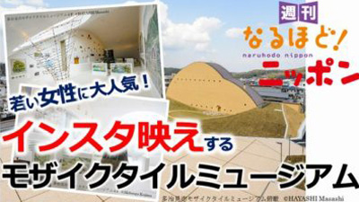 http://www.1242.com/harenosuke/harenosuke_blog/20180521-106101/