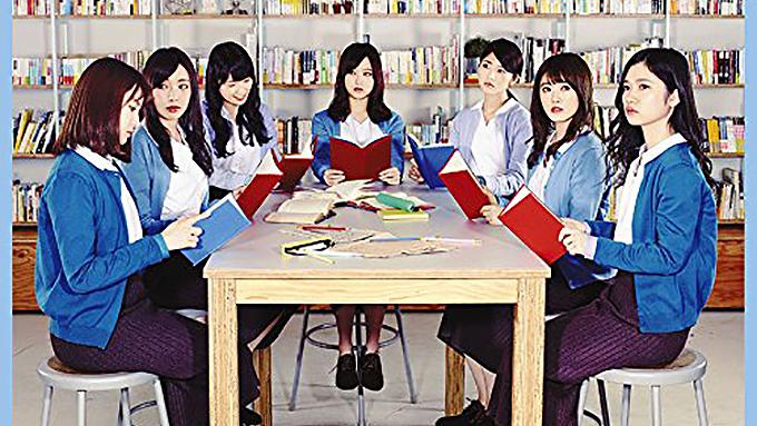 乃木坂46『シンクロニシティ』がシングルランキングNo.1!