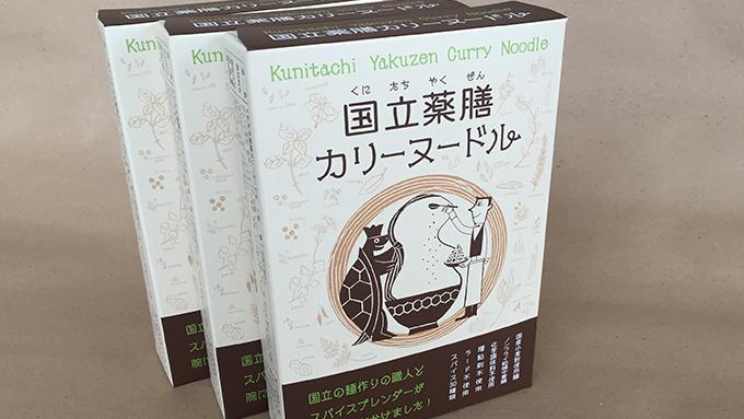 東京・国立でユニークな麺を作っている 製麺会社社長のストーリー