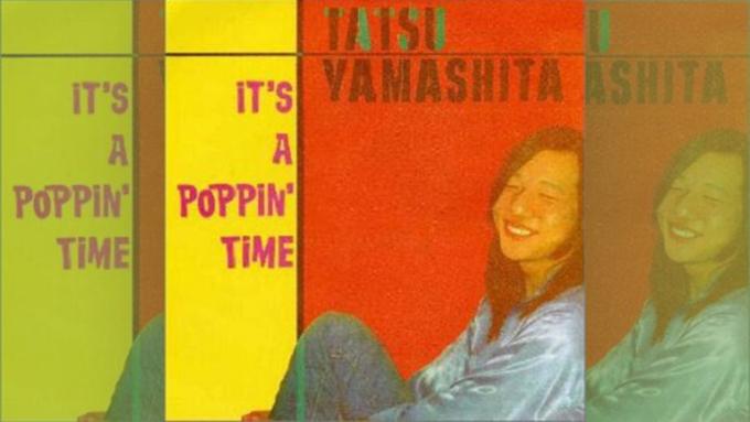 40年前の本日、山下達郎の名ライブ盤『IT'S A POPPIN' TIME』がリリース