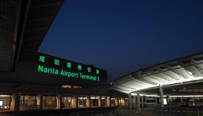 成田空港は5月20日に開港40周年