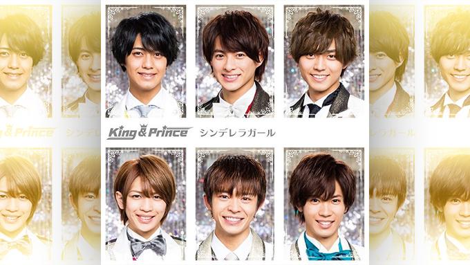 King & Princeのデビューシングル『シンデレラガール』がNo.1!
