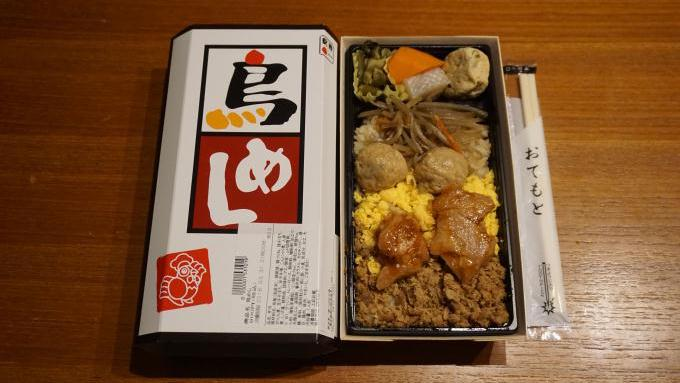 東京駅「鳥めし」(900円)~特急「スーパービュー踊り子」で、あじさい咲く開国の街・下田へ