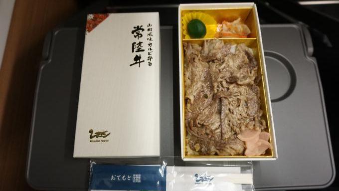 水戸駅「常陸牛山椒風味カルビ弁当」(1,400円)~快走!常磐線特急「ひたち」&「ときわ」