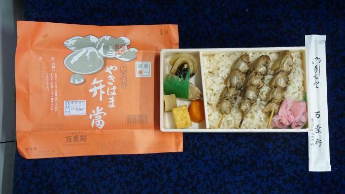 千葉駅「やきはま弁當」(1,000円)~255系電車・房総ビューエクスプレス25年!