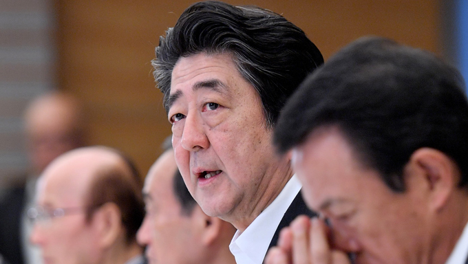 西日本豪雨~復興への国費はどのようにして出されるのか