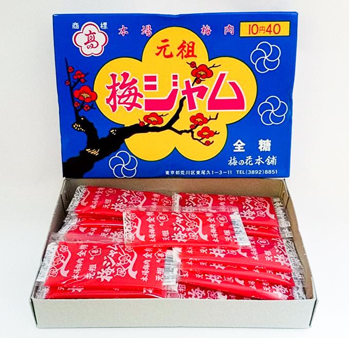 梅の花本舗 元祖 梅ジャム 1ボール 40個入 梅の花本舗 Amazon