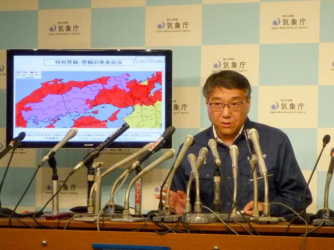 京都府 兵庫県 大雨 特別 警報 発表 気象庁 記者会見