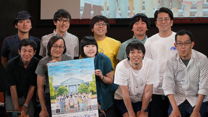 20周年の劇団ヨーロッパ企画、東京公演のみのラジオCMを制作