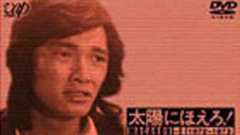 1973年7月13日、人気ドラマ『太陽にほえろ!』で萩原健一扮するマカロニ刑事が殉職