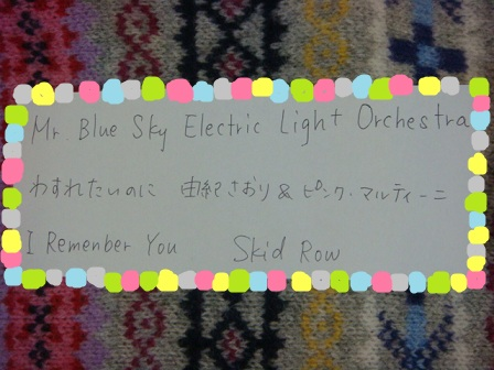#20 Today's song list  by杏.JPG