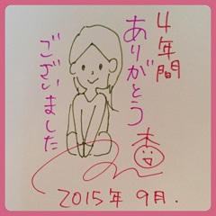 208_2.JPG