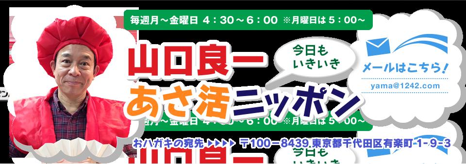 [月]〜[金]4:30~6:00