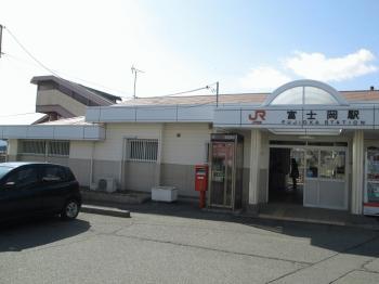 富士岡.JPG