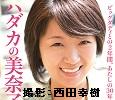 minako-thumb-115x100-15827.jpg