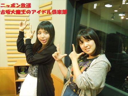 DSCN3146_R.JPG