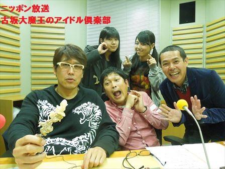 37 がんばれ!Victory RENA&MINA...