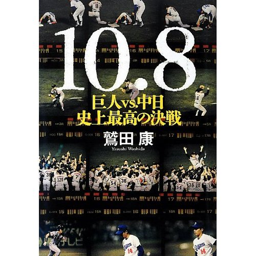 10.8 鷲田さん.jpg