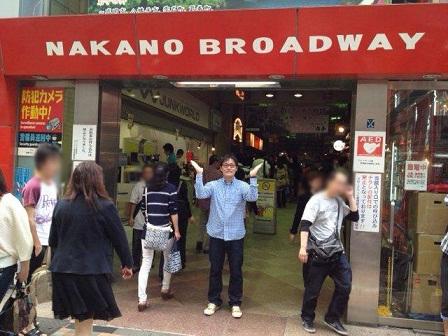 中野ブロードウェイ入口.jpg
