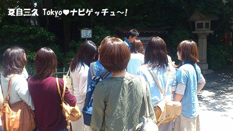 島田にも行列.jpg