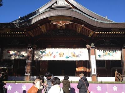 yushima01.jpeg
