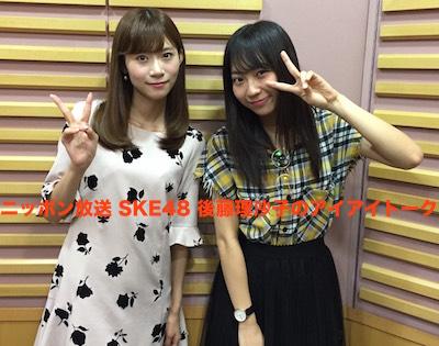 【SKE48】後藤理沙子 Part79【りさちゃん】 [無断転載禁止]©2ch.netYouTube動画>7本 ->画像>1430枚