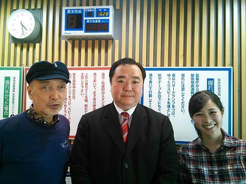 第80回 4月11日(金)放送:テリ...