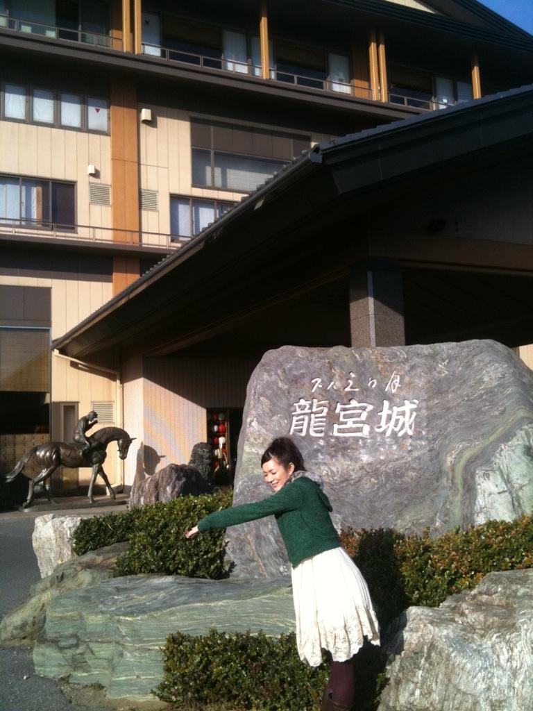 龍宮.JPG
