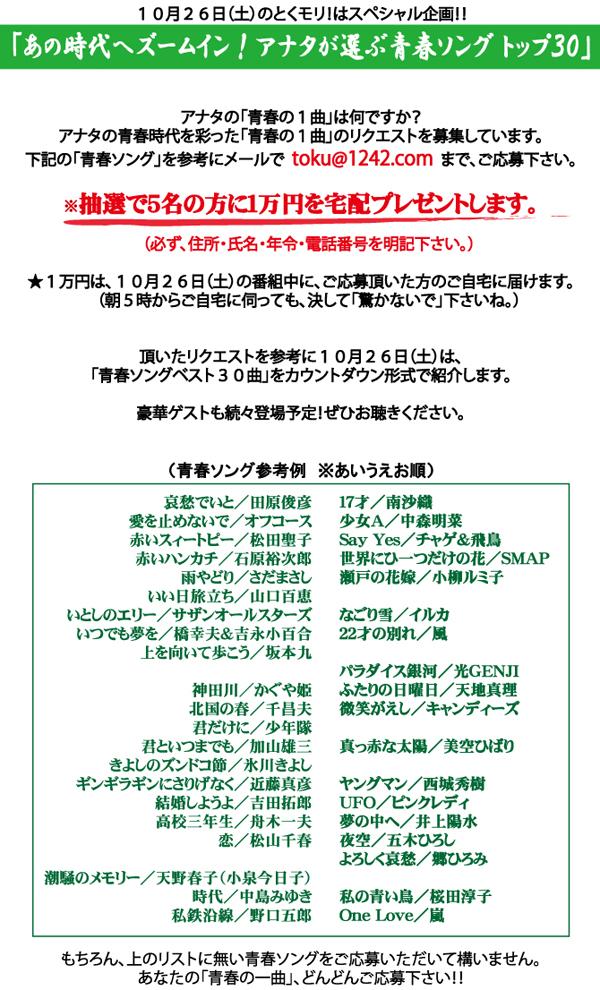 1026kokuchi02.jpg