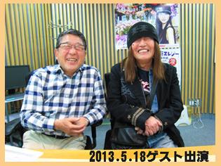 130518_toku_kamayatsu02.jpg