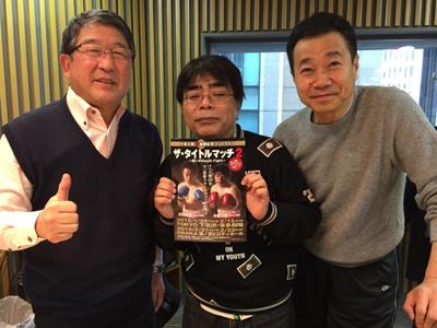 20141227_tokuogu_miyake_.jpg