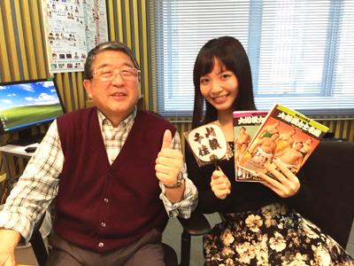 20150314_toku_yamanechika.jpg