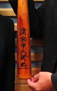 20151226_toku_kiyomiya005.jpg