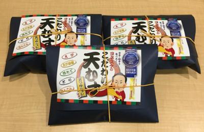 20160430_toku_yone02.jpg